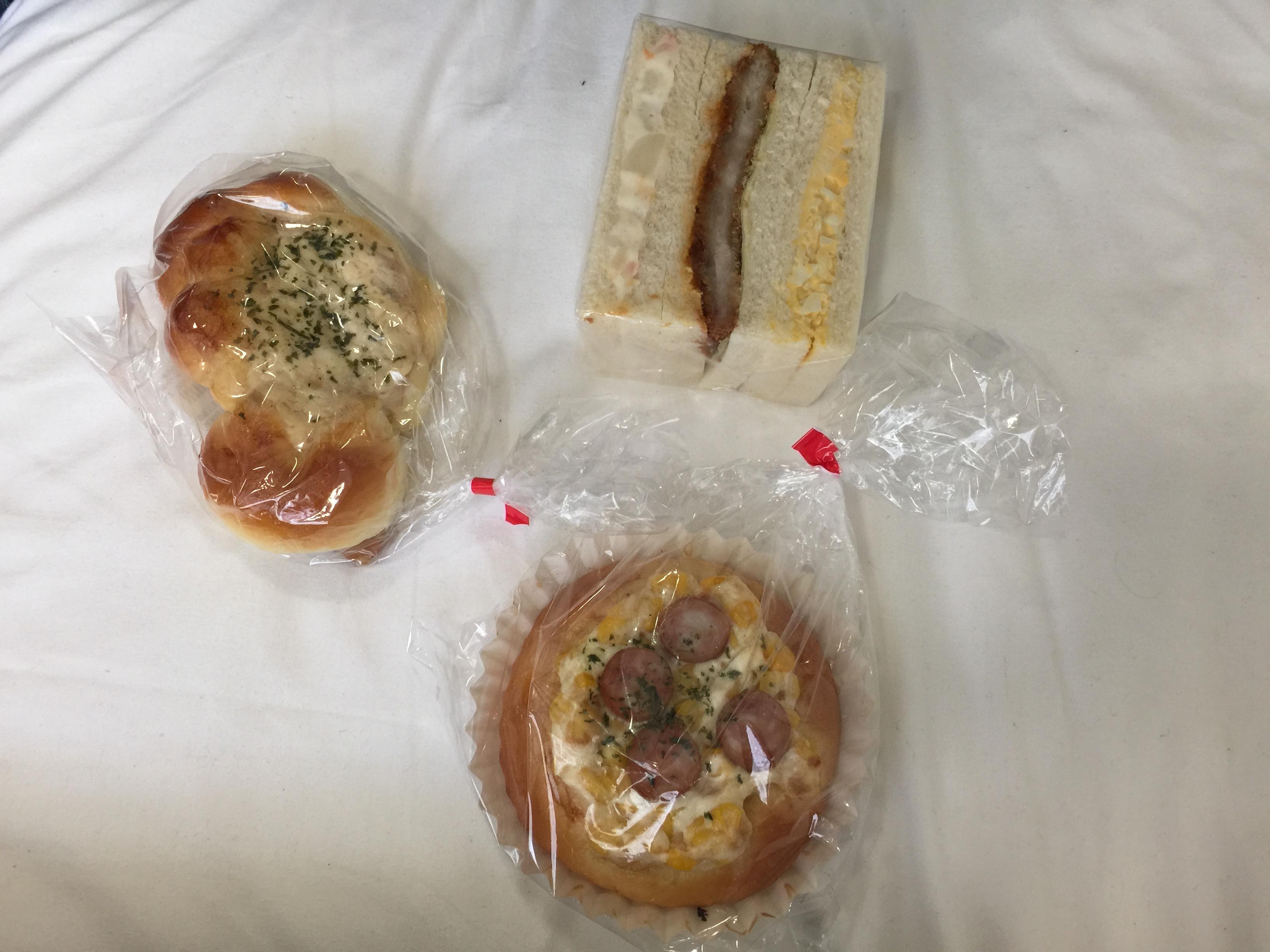 breadselection
